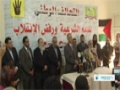 [05 Dec 2013] Egypt anti coup alliance to boycott constitution referendum - English
