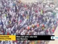 [06 Dc 2013] Mass anti government rally held near Manama - English