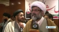 [06 Dec 2013] Pakistani Shia organizations hold conference on targeted Shia killings -English