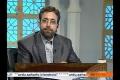 [06 Dec 2013] Rahe Nijat - The way of Salvation راہ نجات- امر بالمعروف ونهي عن المنكر Urdu