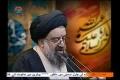 [06 Dec 2013] Tehran Friday Prayers | آیت الله سید احمد خاتمی - Urdu