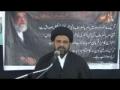 [03] 28 Muharram 1435 - Azadaari Aur Hamari Zimmedaari - Moulana Syed Ali Baquer Abedi - Urdu
