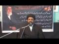 [04][Last] 29 Muharram 1435 - Azadaari Aur Hamari Zimmedaari - Moulana Syed Ali Baquer Abedi - Urdu