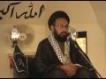 [27 Nov 2013] Muharram 1435 - Haalate Hazra Aur Hukomat Ka Kirdar - H.I Sadiq Taqvi - Urdu