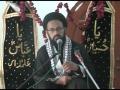[26 Muharram 1435] Isteqamat | استقامت -  H.I Sadiq Taqvi - Urdu