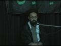 [21 Muharram 1435] Nizame Wilayat Muhafize Deen - H.I Sadiq Taqvi - Urdu