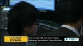 [08 Dec 2013] Japan economic growth slowdown in July-September period more than estimated - English