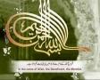 [Tilawat] Ayatul Qursi - Fashiuddin Soharwardi - Arabic Sub English