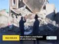 [09 Dec 2013] More than 20 killed as blast hits town in northeast Iraq - English