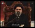 [01] Siasat-e-Kufi wa Imamat-e-Hussaini- Ustad Syed Jawad Naqavi - Urdu