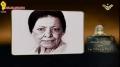 [Clip] Beacons Khaleda | Aisha Abdel-Rahman | Egypt - Arabic