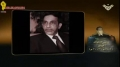[Clip] Beacons Khaleda | Yahya Mutawakkil | Yemen - Arabic