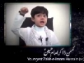 [Intro] Special Interview with Youngest Zakir-e Imam-e Hussain a.s - Coming Soon - Urdu