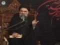 [02] Siasat-e-Kufi wa Imamat-e-Hussaini- Ustad Syed Jawad Naqavi - Urdu