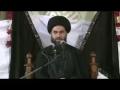 [08] 06 Muharram 1435 - Zindagani Ahle Bait (A.S) - H.I Ali Raza Rizvi - Urdu