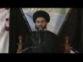 [09] 07 Muharram 1435 - Zindagani Ahle Bait (A.S) - H.I Ali Raza Rizvi - Urdu