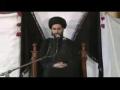 [10] 07 Muharram 1435 - Zindagani Ahle Bait (A.S) - H.I Ali Raza Rizvi - Urdu0