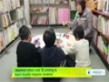 [12 Dec 2013] Japanese school uses 3D printing to teach blind students - English