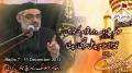 [07] Safar 1435 - Zimmedar Aqwam ki Khawas - ذمہ دار اقوام کی خواص - H.I Ali Murtaza Zaidi - Urdu