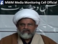 [01] MWM press conference On Rawalpindi Incident And Chelum Jolaus - H.I Raja Nasir Abbas - 13 Dec 2013 - Urdu