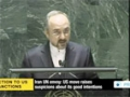 [13 Dec 2013] Iran UN envoy: US move raises suspicions about its good intentions - English
