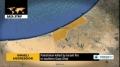 [15 Dec 2013] Palestinian killed by israeli fire in southern Gaza Strip - English
