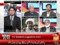 [Media Watch] Channel Five : خود کش حملوں پر علامہ راجہ ناصر عباس کی گفتگو - Urdu