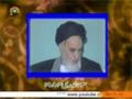 کلام امام خمینی Beware of the Enemy traps - Dushman sey khabardar raho   Kalam Imam Khomeini R.A - Urdu