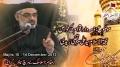 [10-Last] Safar 1435 - Zimmedar Aqwam ki Khawas - ذمہ دار اقوام کی خواص - H.I Ali Murtaza Zaidi - Urdu