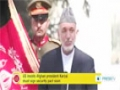 [16 Dec 2013] US insists Karzai must sign security pact soon - English