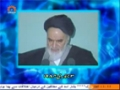 کلام امام خمینی   Advise for the Electoral System and Polling   Kalam Imam Khomeini (R.A) - Urdu