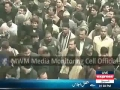 [Media Watch] Express News : شہید ذاکر ناصر عباس کی نمازِ جنازہ - Urdu