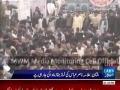 [Media Watch] Dawn News : شہید ذاکر ناصر عباس کی نمازِ جنازہ - Urdu