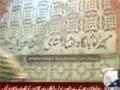 [Media Watch] Geo News : راولپنڈی:امام بارگاہ اثناء عشری پر بم دھماکہ - Urdu
