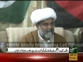 [Media Watch] Such Tv News : Allama Raja Nasir Abbas Jafri Rawalpindi press conference Incident Grace Line - Urdu