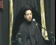 [13] Safar 1435 - Kuwait HIWM Sibt-e-Haider - Labbaik Ya Zainab (s.a) - Urdu