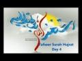 {04} [Ladies Majlis] (Audio) Safar 1435 - Tafseer Surah Hujrat - Muhtarma Uzma Zaidi - Urdu
