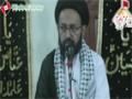 [05] 19 Muharram 1435 - Deen Aur Kamiyabi Ki Rahain - H.I Sadiq Taqvi - عشرہ ثانی - Urdu