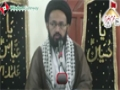 [06] 20 Muharram 1435 - Deen Aur Kamiyabi Ki Rahain - H.I Sadiq Taqvi - عشرہ ثانی - Urdu