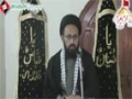 [07] 21 Muharram 1435 - Deen Aur Kamiyabi Ki Rahain - H.I Sadiq Taqvi - عشرہ ثانی - Urdu