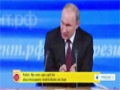 [19 Dec 2013] Russian President Putin criticizes new US sanctions against Iran - English