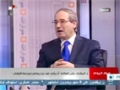 [19 Dec 2013] Syrian deputy foreign minister: US, France sending lethal weapons to insurgents - English