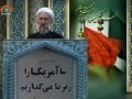 [20 Dec 2013] Tehran Friday Prayers - خطبہ نماز جمعہ تہران - حجت الاسلام صدیقی - Urdu