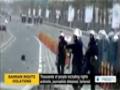 [20 Dec 2013] UN urged to investigate detention, torture of journalists in Bahrain - English