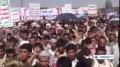 [20 Dec 2013] Yemeni people protest US israeli meddling - English