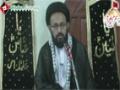 [09] 23 Muharram 1435 - Deen Aur Kamiyabi Ki Rahain - H.I Sadiq Taqvi - عشرہ ثانی - Urdu