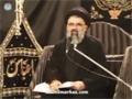 حکمت علی ع Hikmat-e-Ali (as) - 70 - Ustad Syed Jawad Naqavi - Part 3 - Urdu