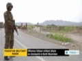 [23 Dec 2013] Government forces accused of killing civilians during anti-Taliban operation - English
