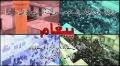 ماتمی سالاروں،بانیان و منتظمین کے نام ایک اہم پیغام H.I Amin Shaheedi - Urdu