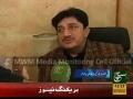 Pindi : جلوس چہلم امام حسین کے بارے راجہ بازار کے تاجر کیا کہتے ہیں Urdu